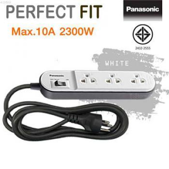 Ổ cắm điện Panasonic WCHG24332W