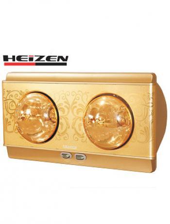 Đèn sưởi nhà tắm cao cấp Heizen HE2BR (có điều khiển)