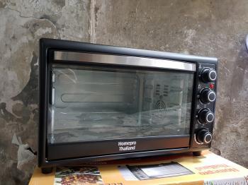 Lò nướng Homepro HP-35RC 35L
