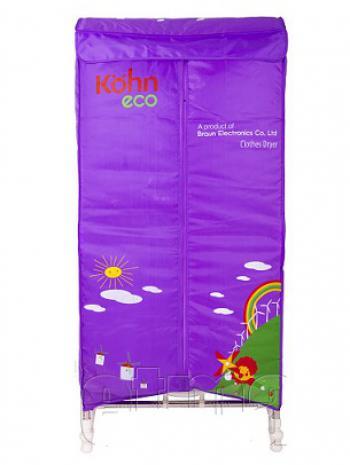 Máy sấy quần áo Kohn Luxury Model KS04 (1200W)