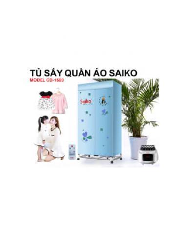Tủ sấy quần áo Sai ko CD-1500, có điều khiển