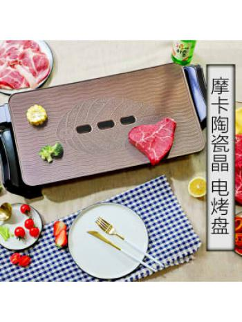 Bếp nướng điện Shachu SK-P 2850