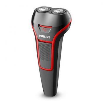 Máy cạo râu nam Philips S110 (Đen phối đỏ)