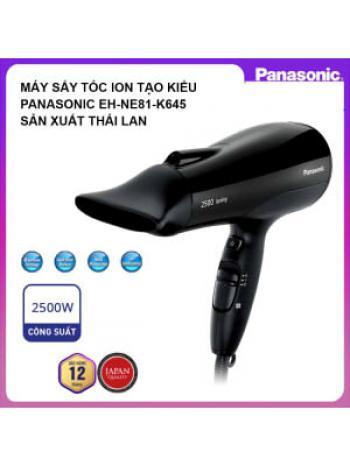 Máy sấy tóc Panasonic EH-NE81-K645