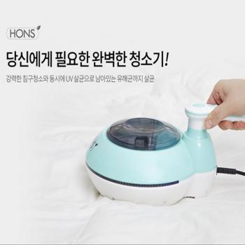 Máy hút bụi giường đệm HONS HSBC 2100