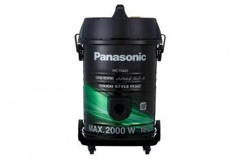 Máy hút bụi công nghiệp Panasonic MC-YL669GN49