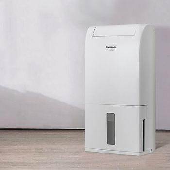 Máy hút ẩm Panasonic F-YCT10V