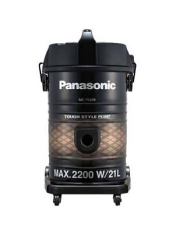 Máy hút bụi công nghiệp Panasonic MC-YL635 ( PAHB-MC-YL635TN46 - 21 lít, 2200W )