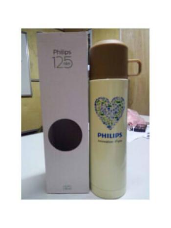 Bình giữ nhiệt Philips BKB-048